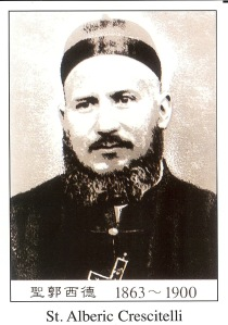 St. Alberic Crescitelli