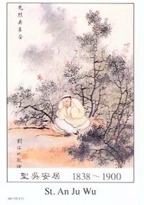 St. An Ju Wu