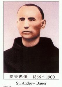 St. Andrew Bauer