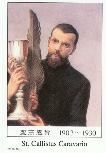 St. Callistus Caravario