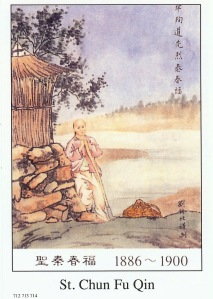 St. Chun Fu Qin