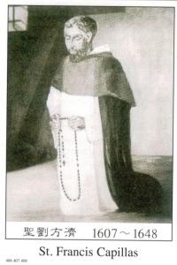 St. Francis Capillas