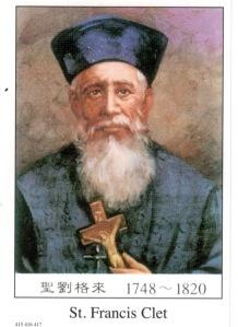 St. Francis Clet