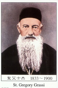 St. Gregory Grassi