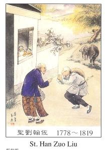 St. Han Zuo Liu
