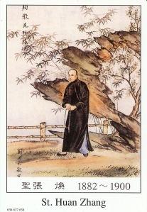 St. Huan Zhang