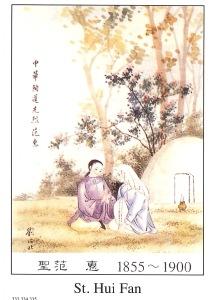 St. Hui Fan