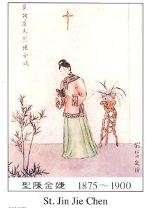 St. Jin Jie Chen