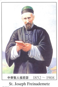 St. Joseph Freinademetz