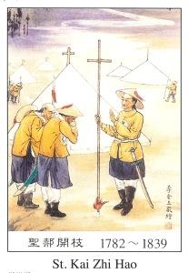 St. Kai Zhi Hao