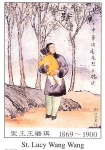 St. Lucy Wang Wang