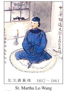 St. Martha Lo Wang