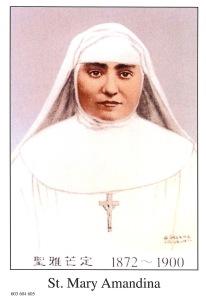 St. Mary Amandina