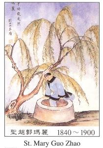 St. Mary Guo Zhao