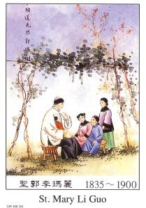 St. Mary Li Guo