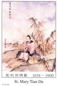 St. Mary Tian Du
