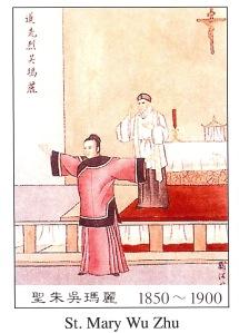 St. Mary Wu Zhu