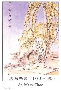 St. Mary Zhao