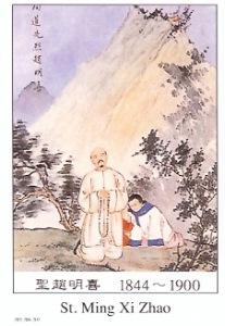 St. Ming Xi Zhao