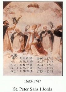 St. Peter Sans I Jorda