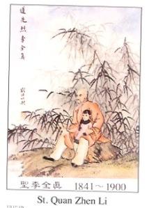 St. Quan Zhen Li