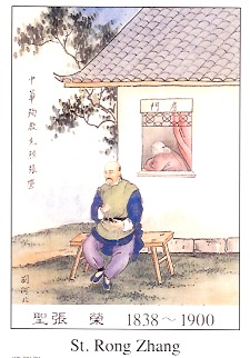 St. Rong Zhang