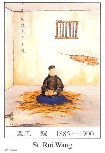 St. Rui Wang