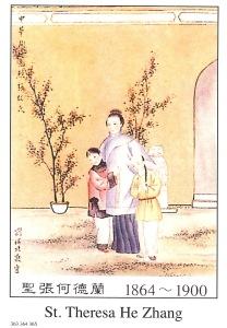 St. Theresa He Zhang