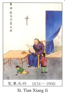 St. Tian Xiang Ji