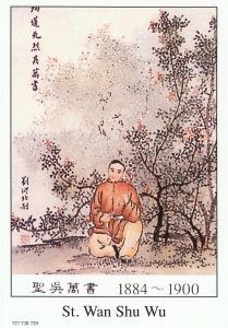 St. Wan Shu Wu