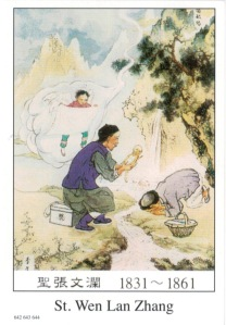St Wen Lan Zhang