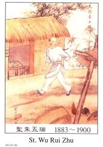 St. Wu Rui Zhu
