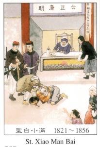 St. Xiao Man Bai