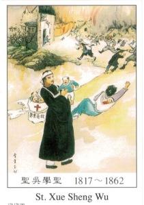St. Xue Xheng Wu