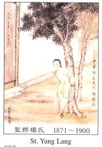 St. Yang Lang