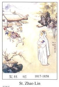St. Zhao Lin