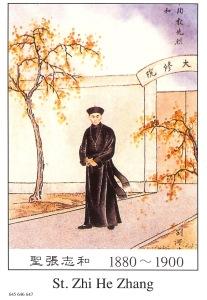 St. Zhi He Zhang