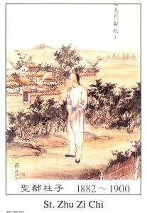 St. Zhu Zi Chi