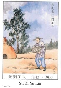 St. Zi Yu Liu