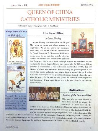 email qoccatholic@gmail.com for a copy
