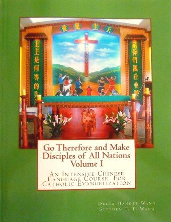 Shop Evangelization Items http://wp.me/P5qqxz-Cq