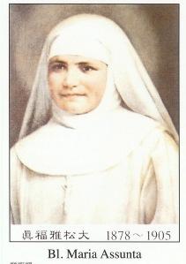 Bl. Maria Assunta