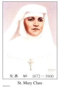 St. Mary Clare