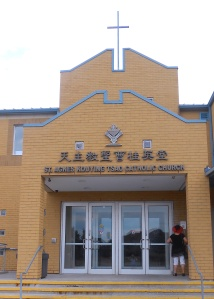 聖曹桂英堂